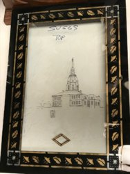 state house ink with border frame.jpg