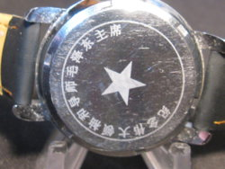 chinese watch 003.JPG
