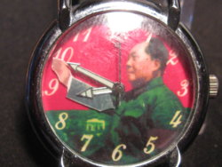 chinese watch 004.JPG